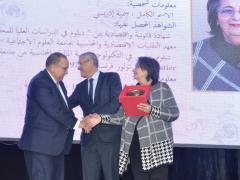 تكريم الأخت سمية ادريسي بحضور السيد الوزير و السيد رئيس المجلس -5-